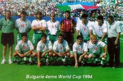 Histoire de la coupe du monde 1994 retrospective de la - Coupe du monde 1994 equipe de france ...